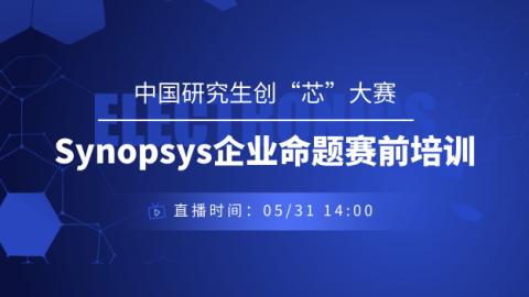 Synopsys ARC处理器嵌入式编程基础