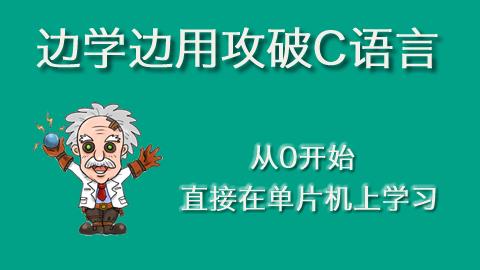 moore8课程图片