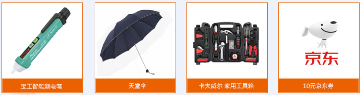 PCB设计课程福利 gift.jpg