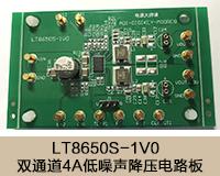 LT8650S-1V0.png