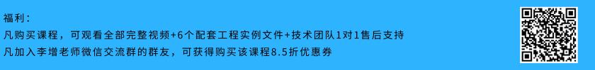 WareLEO Cadence Allegro 7天最强实战实例培训全集.png
