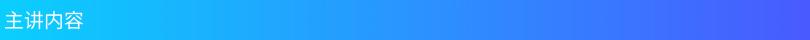 默认标题_自定义px_2018.11_.26_.png