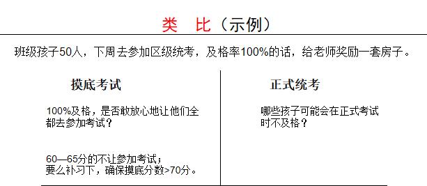QQ图片20181227135432.png