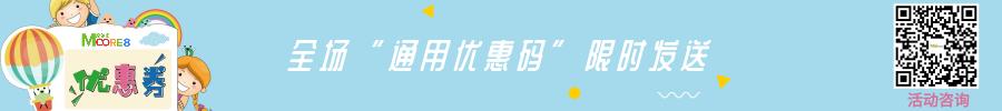 副本_900100_自定义px_2019.04_.19_.png