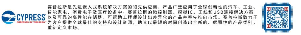 副本_副本_未命名_自定义px_2019.05_.08 (2)_.png