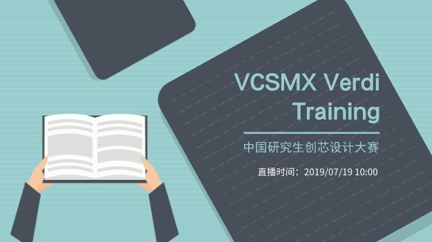 VCSMX Verdi Training