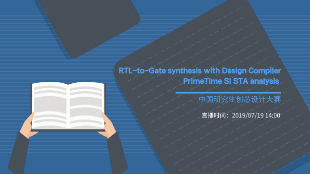 RTL-to-Gate synthesis with Design Compiler PrimeTime SI STA analysis
