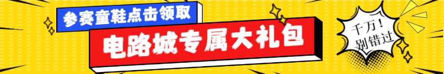 礼包banner.jpg