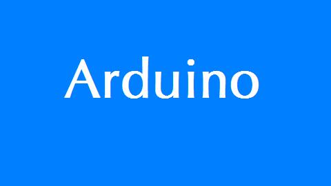 Arduino 入门课程