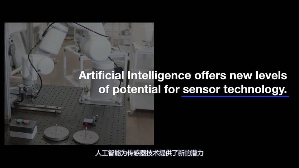 人工智能在传感器技术中的作用