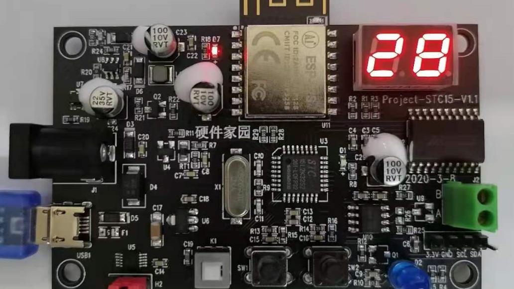 硬件家园 - STC15单片机实战项目