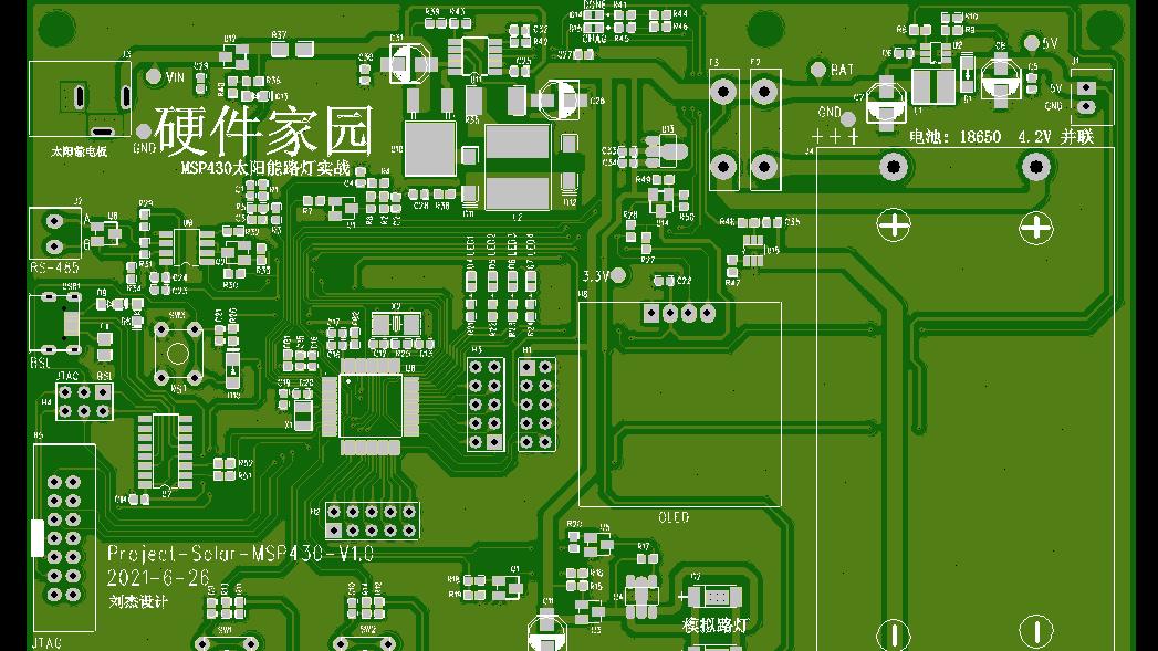 硬件家园 - MSP430太阳能路灯实战
