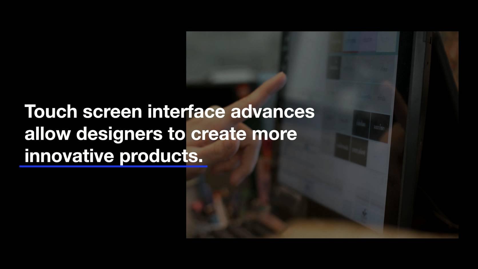 改进消费电子设计中的触控技术