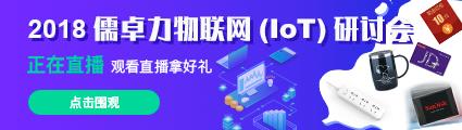 IADC2018