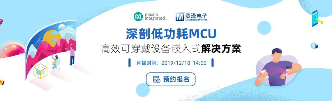 moore8-MCU