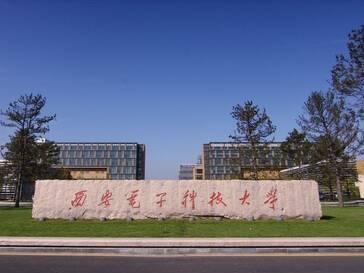 moore8活动海报-中国联合网络通信2016校园招聘宣讲会
