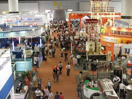 moore8活动海报-2016第十五届华东(青岛)国际电子工业制造展览会