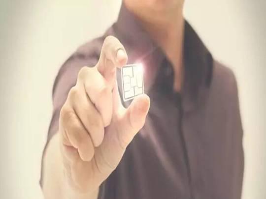 "moore8活动海报-01.07 上海丨当""eSIM""遇上智能新硬件"