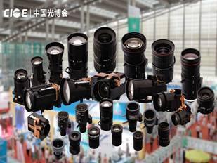 moore8活动海报-中国光博会CIOE 2016 新增设镜头及摄像模组展