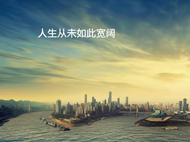 moore8活动海报-中国2016中国创业菁英峰会暨第一届华东地区创业人发展论坛