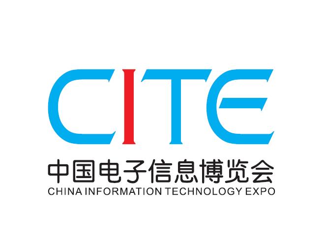 moore8活动海报-CITE 2016 深圳国际机器人与智能系统博览会
