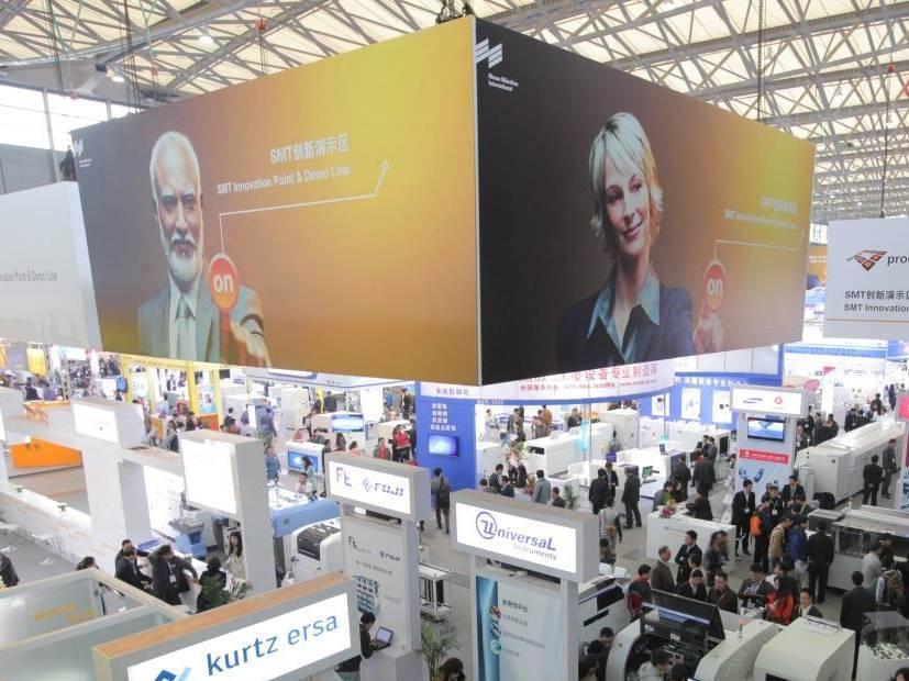 moore8活动海报-超越摩尔——中国MEMS/传感器市场发展机遇论坛