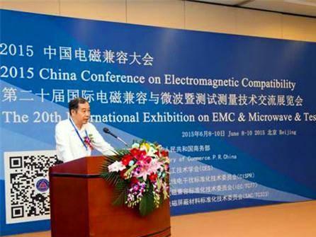 moore8活动海报-2016中国电磁兼容大会
