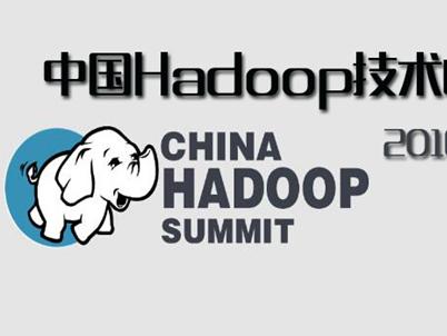 moore8活动海报-活动家邀您参加中国Hadoop技术峰会2016 北京