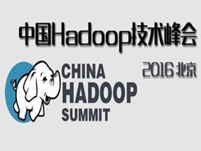 moore8活动海报-Hadoop技术峰会 活动家免费赠送20张门票