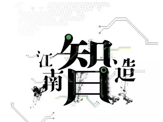moore8活动海报-3.18 Qrios 游乐士 智能车载产品发布会
