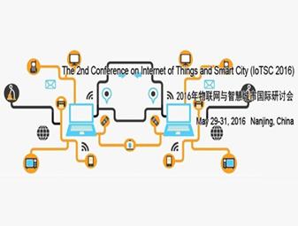 moore8活动海报-2016年物联网与智慧城市国际研讨会即将召开