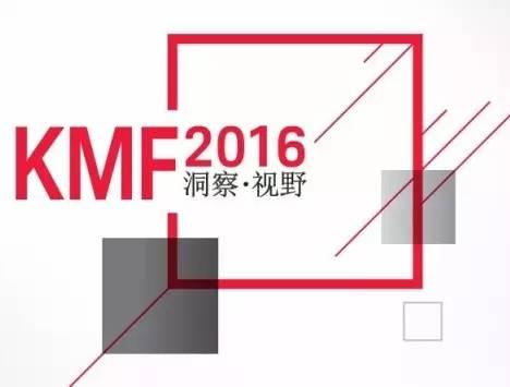 moore8活动海报-是德科技带您提前走进 KMF —— 一年一度的电子行业和测试测量领域盛会