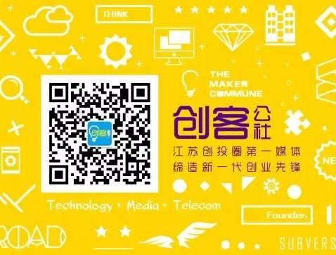 moore8活动海报-眼花缭乱,81场! | 5月16日-5月22日江苏创投圈活动一览【扬州】