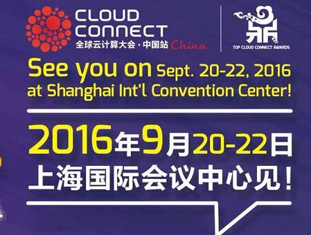 moore8活动海报-2016全球云计算大会·中国站Cloud Connect China
