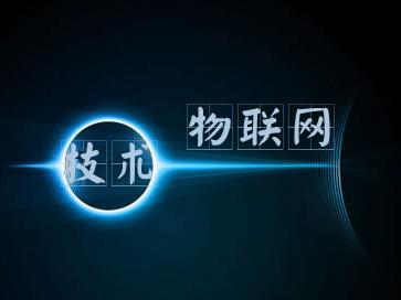 moore8活动海报-2015中国厦门国际物联网博览会暨高峰论坛
