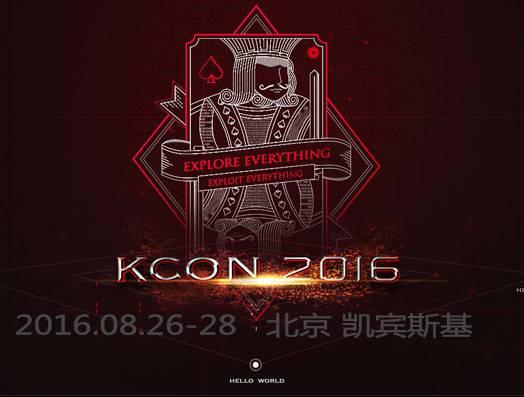 moore8活动海报-KCon北京黑客大会2016