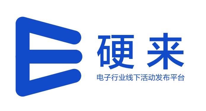 硬来logo2-01.jpg