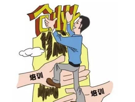 """moore8活动海报-张江开班 政府全额补贴""""创业能力培训+资源对接""""火热报名"""