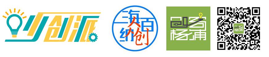 共同主办 杨浦2.jpg