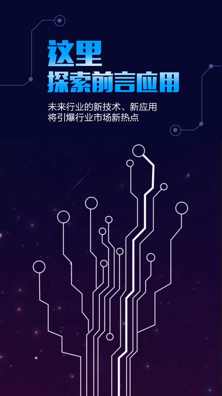 上海交通大学机器人研究所 常务副所长,博士生导师 金永涛 中国室内