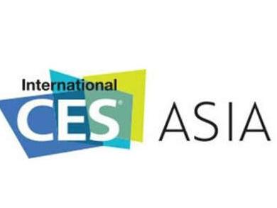 moore8活动海报-亚洲消费电子展