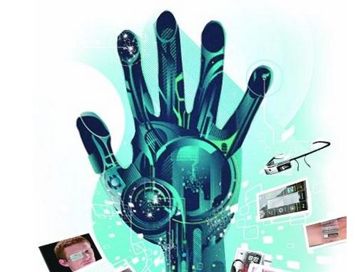 """moore8活动海报-2015年""""中国可穿戴及创新峰会""""(CWIS2015)"""