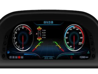 moore8活动海报-中国国际汽车电子创新技术大会