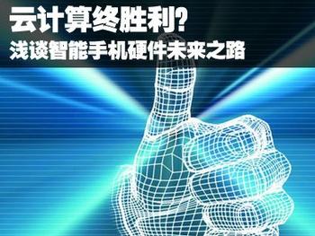 moore8活动海报-5月7日 上海站 万物云(免费托管智能硬件大数据)技术对接会