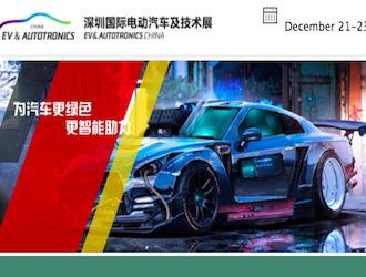 moore8活动海报-深圳国际电动汽车及技术展