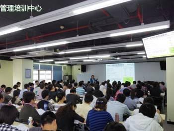moore8活动海报-【项目管理免费讲座】项目管理工具应用工作坊(北京)