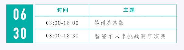 684763C0-BFF1-41BC-932B-DA2058335694.png