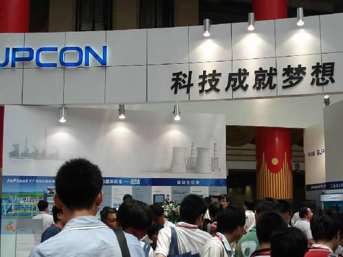 moore8活动海报-中国国际传感器与应用技术展览会(Sensor China 2015)