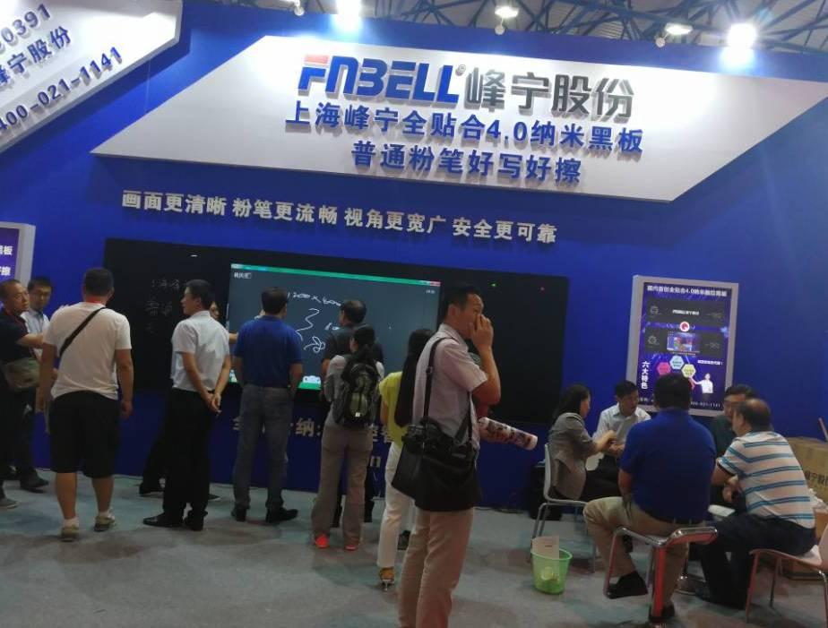 2019北京教育装备展览会
