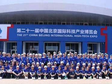 moore8活动海报-2019年中国北京科博会:见证科技创新力